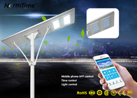 ประเทศจีน 5 Years Warranty 6W To 120W All in One Integrated Solar Street Light For Outdoor Lighting โรงงาน