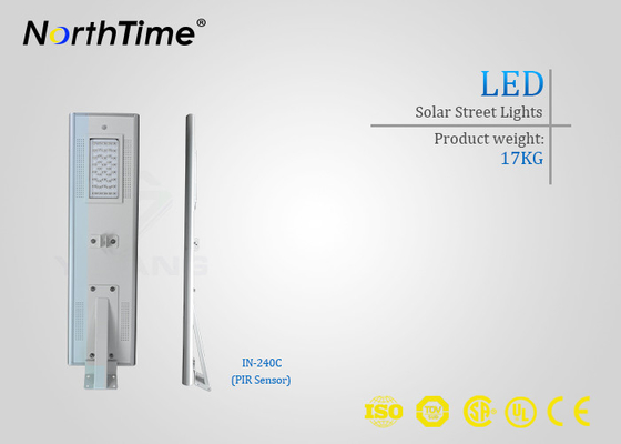 Energy Saving Cool Warm All In One Solar Street Light 40W 120° Lighting Angle