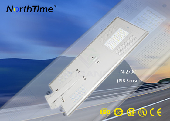ประเทศจีน 25M Space High Lumen Solar Lights PIR Sensor Integrated Street Light โรงงาน