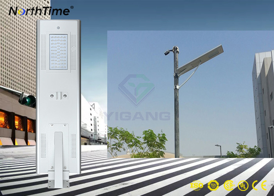 ประเทศจีน High Lumen Integrated LED Street Lights Solar System with High Brightness Bridgelux LED Chips โรงงาน