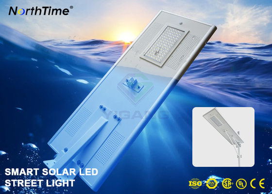 ประเทศจีน Phone APP Control System Smart Solar Street Light With Bridgelux LED Chips 8000LM ผู้จัดจำหน่าย